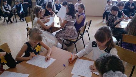 конкурс мисс дюймовочка для начальной школы